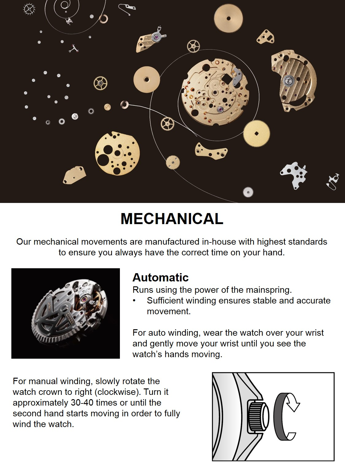 Mechanical story